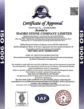 Haobo Stone get Certificate of ISO 9001